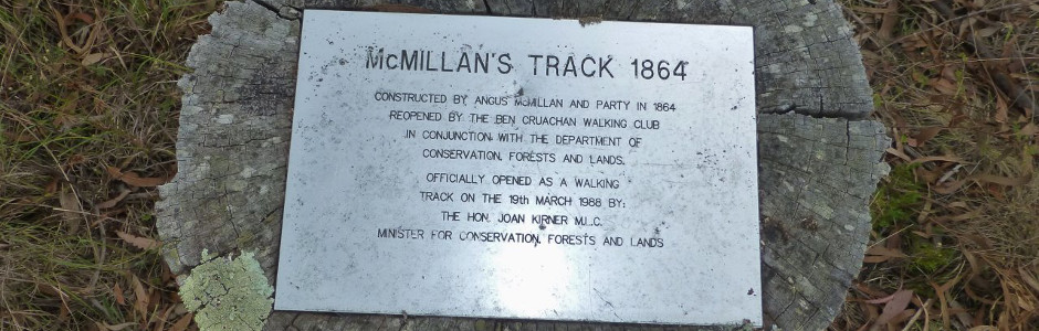 McMillansTrack_plaque_940x300.jpg